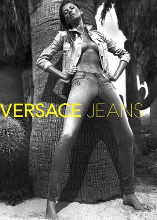 Gisele for Versace