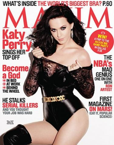 Katy Perry Maxim Cover