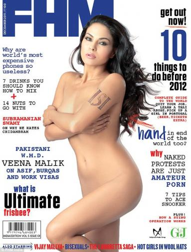 Veena Malik Nude. Veena Malik has seen many Pakistanis call for her ...