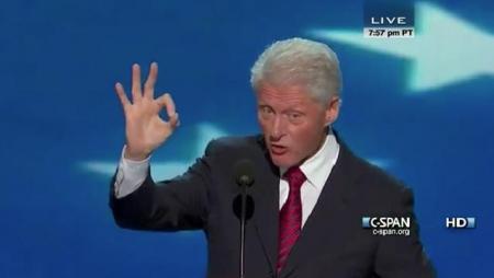 Bill Clinton Democratic National Convention Speech